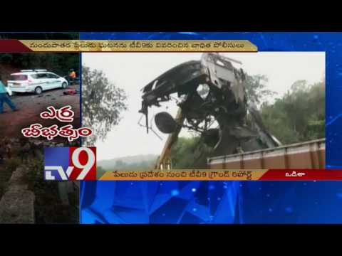 AOB Maoist attack : Remains of Police Bus recovered - TV9