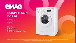 Пералня SLIM Indesit
