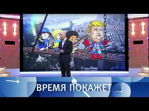 Украинские сценарии. Время