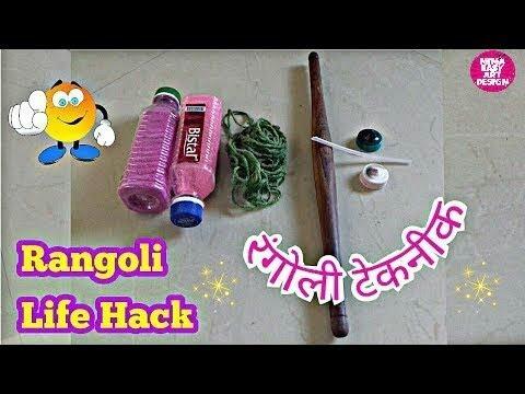 Rangoli Life Hack #Diwali special art #craft project #cool craft idea #diy arts and crafts #lifehack