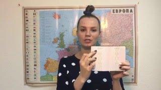 видео Оформить визу в Испанию