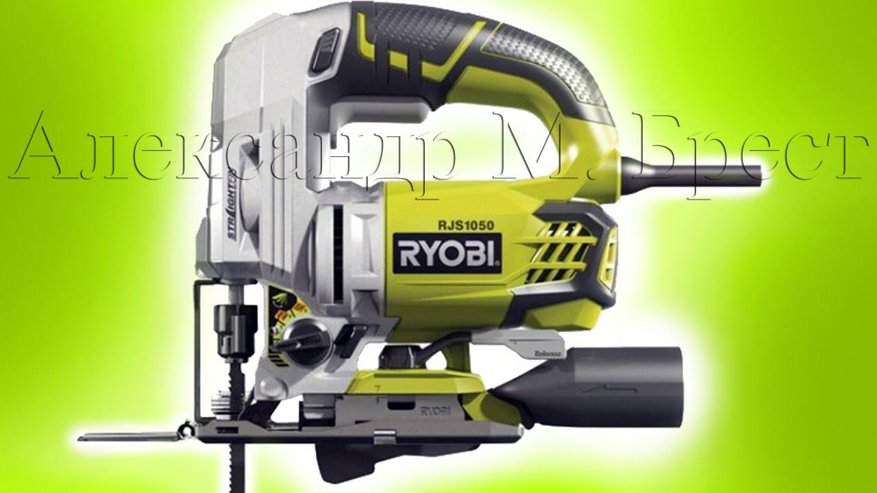 Каталог onliner. By это удобный способ купить электролобзик ryobi rjs1050-k. Характеристики, отзывы, сравнение ценовых предложений в минске.