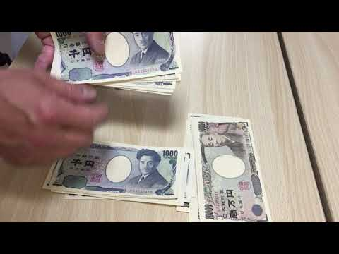 Counting Japanese Money