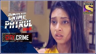 City Crime | Crime Patrol Satark - New Season | The Sense | Surat | Full Episode