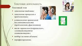 Русский язык и литература 5 класс, (с нерусским языком обучения )