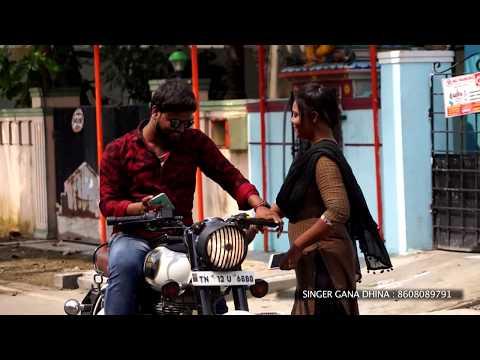Chennai Gana DEENA | love kuthu |சென்னை கானா  _2017