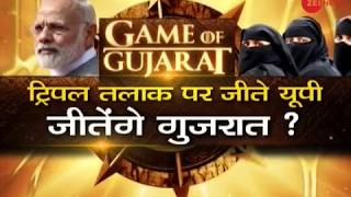 Game of Gujarat: Will 150+ target be achieved with introduction of Triple Talaq's new law