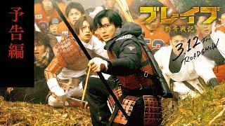 群青戦記グンジョーセンキ(3)