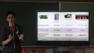 プログラミング授業 導入