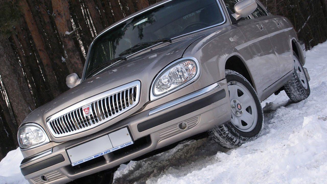 ГАЗ 31105 Волга Неиспользованный Потенциал
