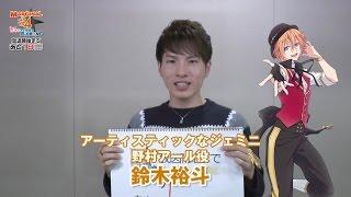 TVアニメ「MARGINAL#4 KISSから創造るBig Bang」 2017年1月12日(木)TV...