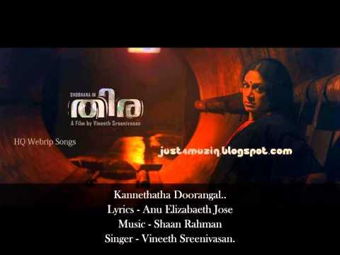 Thira Malayalam Movie Song - kannethatha Doorangal - Vineeth Sreenivasan..