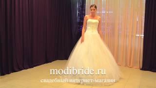 Платье Amour Bridal  1157 - www.modibride.ru Свадебный Интернет-магазин