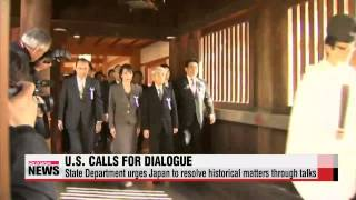 U.S. State Department urges Japan to resolve historical matters through talks