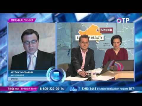 Прямое включение из Брянска на Общественном Телевидении России (23.09.2015)