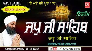 Japji Sahib Full Path   Bhai Tarsem Singh Ji Malaysia Wale   KRC RARA SAHIB