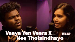 Vaaya En Veera X Nee Tholaindhayo - Cover | Leon James | Sid Sriram | Shakthisree gopalan Thumb