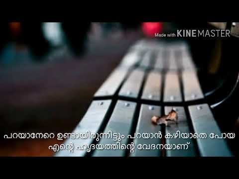 Malayalam Love Quotes Very Romantic Heaven Of Romance Youtube