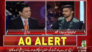Indian Eyes on A Pakistan Song - Exclusive talk with Raja Rapstar - Neo News