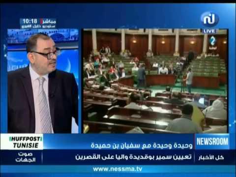 Ouhayda Ouhayda du Mercredi 20 Juin 2017