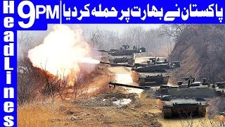Pakistan Army attack Indian Forces on LoC - Headlines 9 PM - 4 January 2018 | Dunya News