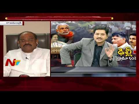 Special Debate over Delhi Political Drama Company ||  ||LIVE SHOW FULL VIDEO ||NTV