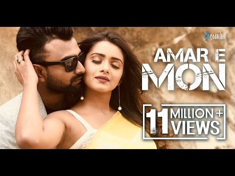Amar E Mon | আমার এ মন । Imran | Tanjin Tisha | Romantic Song of the Year | 2018