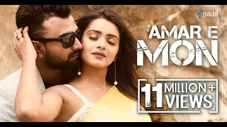 Amar E Mon | আমার এ মন । Imran | Tanjin Tisha | Romantic Song of the Year | New Bangla Song
