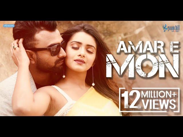 Amar E Mon | আমার এ মন । Imran | Tanjin Tisha | Romantic Song of the Year | 2018