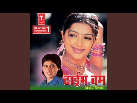 Sun Chhaila Pyar Ho Gayil