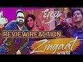 ZINGAAT SONG | DHADAK | REVIEW | REACTION | ISHAAN & JANHVI | AJAY - ATUL
