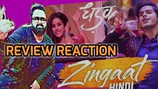 ZINGAAT SONG | DHADAK | REVIEW | REACTION | ISHAAN & JANHVI | AJAY - ATUL