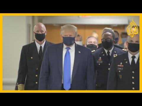 رفض وضعها منذ بدء جائحة كورونا.. أخيرا ترامب يظهر مرتديا كمامة  - نشر قبل 5 ساعة