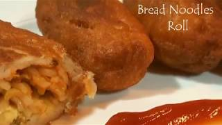 Bread Noodles Roll - Bread Roll Recipe - Perfect snack for all Noodles lovers