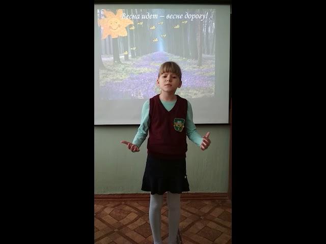 Изображение предпросмотра прочтения – АнастасияСемыкина читает произведение «Сельская песня» А.Н.Плещеева