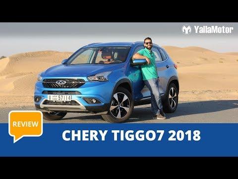Chery Tiggo7 2018