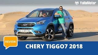 Chery Tiggo7 2018 Review | YallaMotor.com