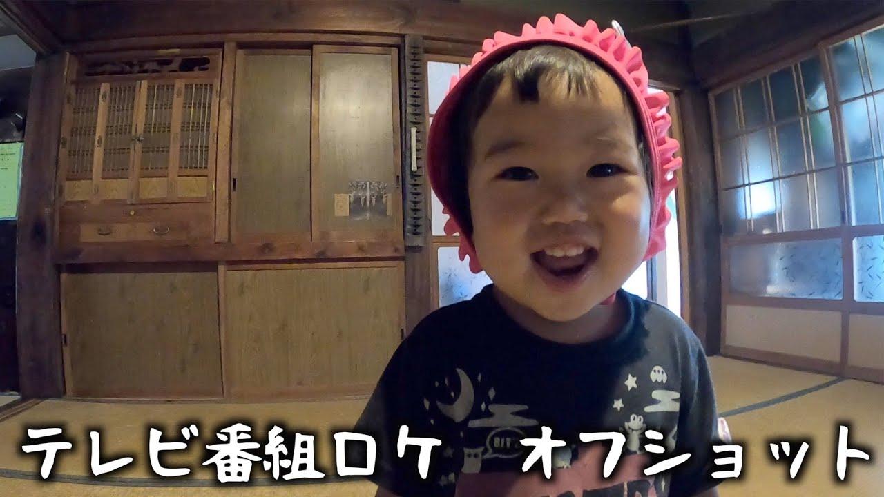 テレビ番組のロケが来た日【徳島どうぶつ大家族】【オフショット】