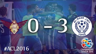 Video Gol Pertandingan El Jaish vs Al Nasr
