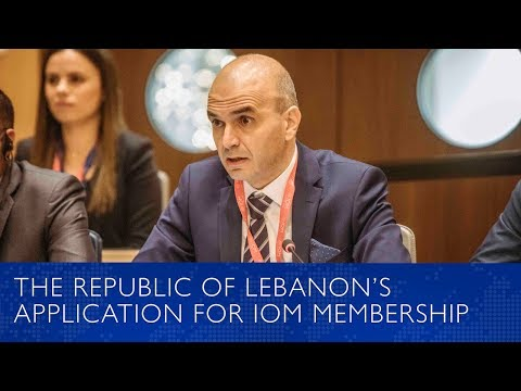 Application Of The Republic Of Lebanon For IOM Membership