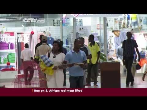 E-Commerce in Ghana