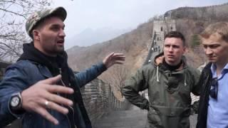 видео 10 фактов о жизни лаовая в Китае