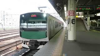 EV-E301系V1編成 烏山行き 宇都宮駅発車シーン