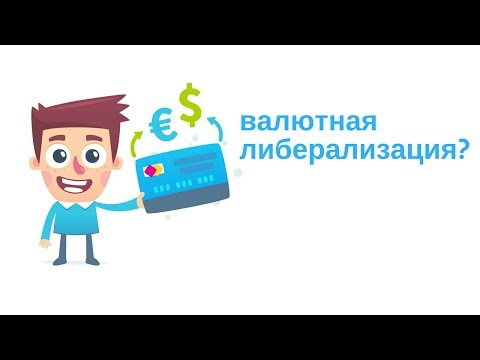 О контрактной системе в сфере закупок товаров, работ