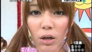 http://www.ponycanyon.co.jp/onemasu/
