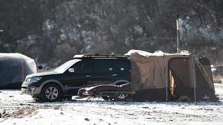 영하 16도에 캠핑 | 온수온풍기 | 가마솥에 | 무굴…
