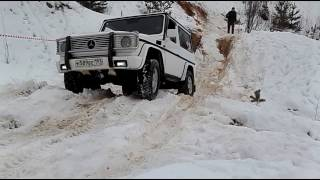 Mercedes G Land Cruiser Pajero Land Rover Patrol Ultimate Off road Test