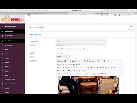 How To Upload A News On PHP Online News Portal
