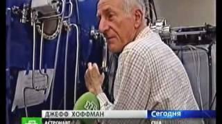 Российский ученым создал новый плазменный двигатель