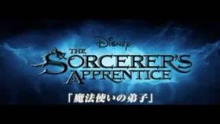 魔法使いの弟子 特別動画